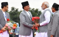 नेपाल में बिम्सटेक का चौथा शिखर सम्मलेन