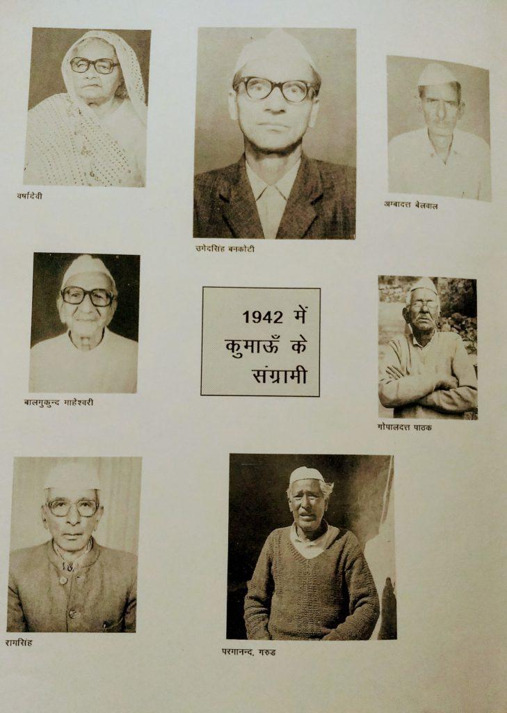 Quit India Movement and Kumauni Heroes, Uttarakhand History