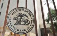 रिज़र्व बैंक अपनी करनी पर आया तो 27 अगस्त को दीवालिया हो जाएंगीं देश की सबसे बड़ी कम्पनियां