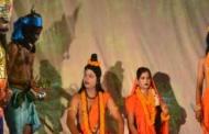 ठेठ कुमाऊंनी रामलीला का इतिहास - 1