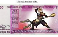 जब रुपया गिरता है तो क्या-क्या होता है?