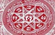 कुमाऊं की पारंपरिक चित्रकला ऐपण