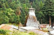 विन्देश्वर का ऐड़ाद्यो महादेव मंदिर