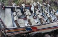 उत्तराखण्ड में पहले आठ महीनों में सड़क दुर्घटना में मरने वालों की संख्या 694