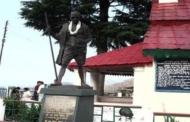 गांधी जयंती 2018:  'मैं हिमालय की गोद में बैठा हूं'