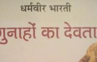 इतने विशाल हिंदी समाज में सिर्फ डेढ़ यार : सातवीं क़िस्त