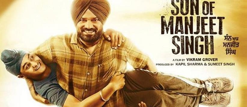 विचारोत्तेजक सवाल छोड़ती जाती है 'सन ऑफ मंजीत सिंह' फिल्म