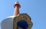 पिथौरागढ़ का बौद्ध मठ