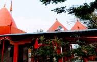 पिथौरागढ़ का हनुमान मंदिर