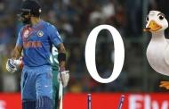 क्रिकेट के 'डक' का बत्तख से गहरा सम्बन्ध है