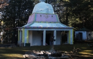 पिथौरागढ़ का लम्बकेश्वर महादेव मंदिर