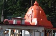 गंगोलीहाट का हाट कालिका मंदिर