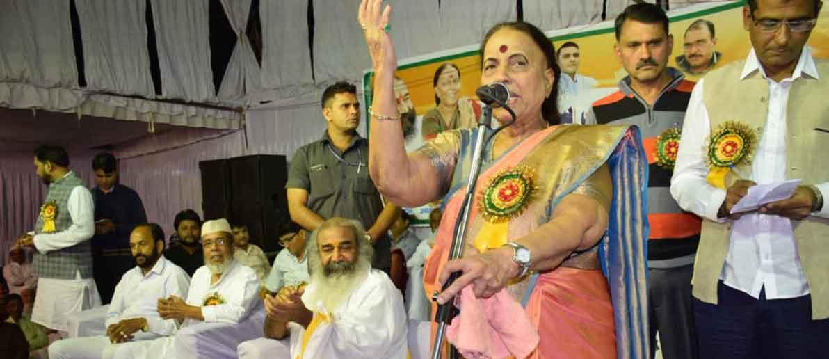 इंदिरा हृदयेश की गोपनीय रिपोर्ट से कांग्रेस में बवाल