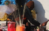 पशुपालकों के लोकदेवता सिदुआ-बिदुआ