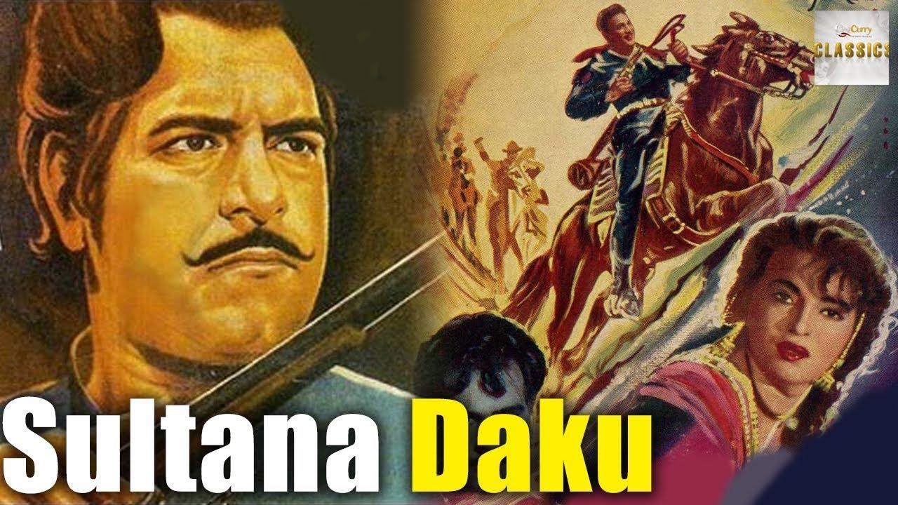 Story of Sultana Daaku