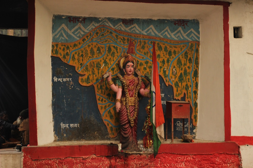 Kalichaud Mandir Haldwani Nainital