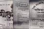 1842 से छप रहे हैं उत्तराखण्ड में अखबार