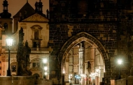 चेकोस्लोवाकिया के भूत-भिसौणों के किस्से