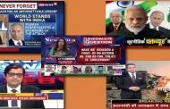 भारत पाकिस्तान में कोई हारा हो या न हारा हो, मीडिया दोनों देशों का हार चुका है
