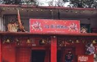 कामनापूर्ति मैया कोटगाड़ी भगवती का मंदिर
