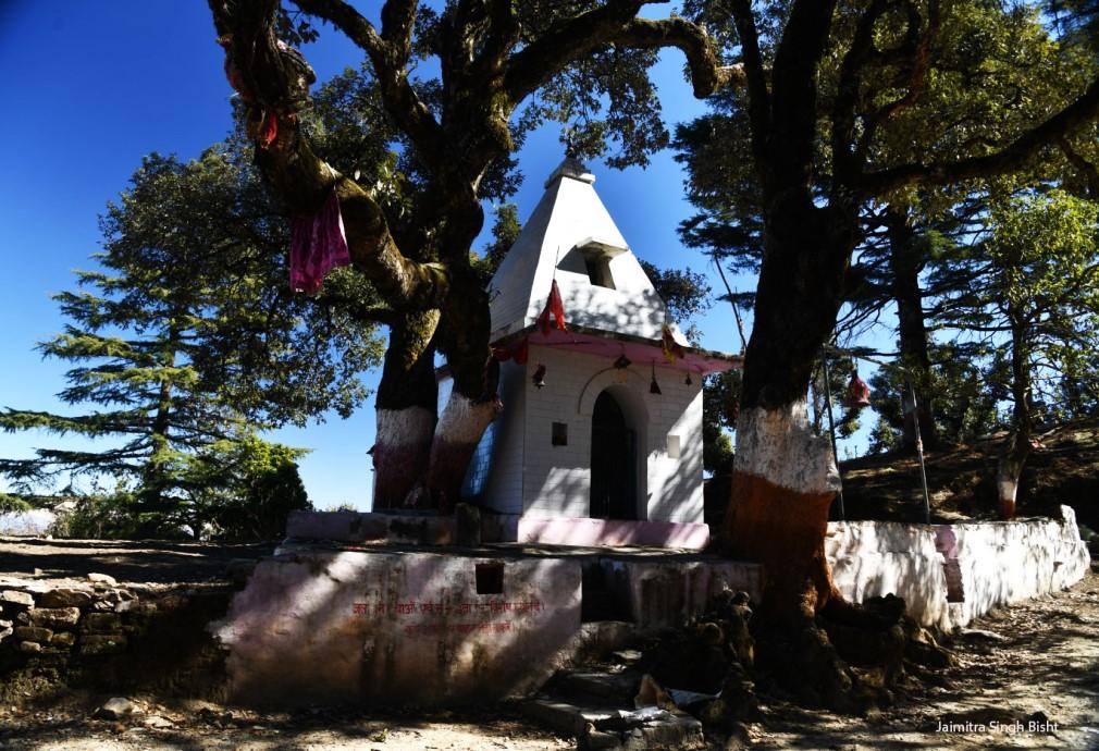 Airadyo Temple Uttarakhand