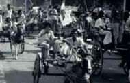 कुछ बड़ा हुआ था 1977 के चुनाव में - बचपन की एक स्मृति