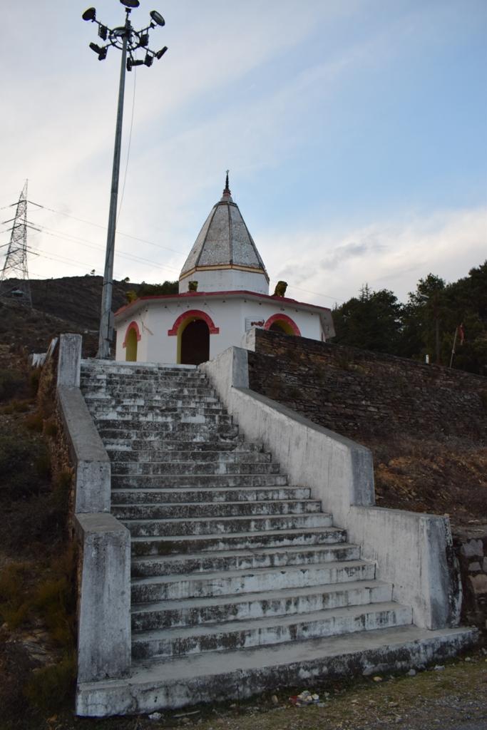 Vardani Devi Mandir Pithoragarh