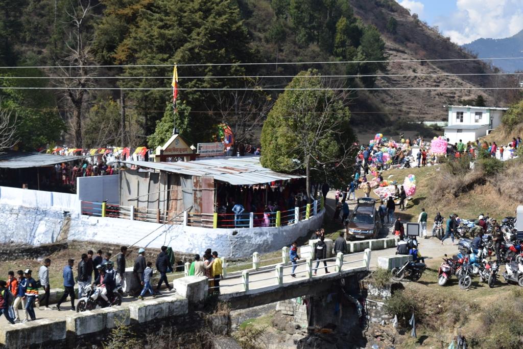 Seradeval Temple Pithoragarh