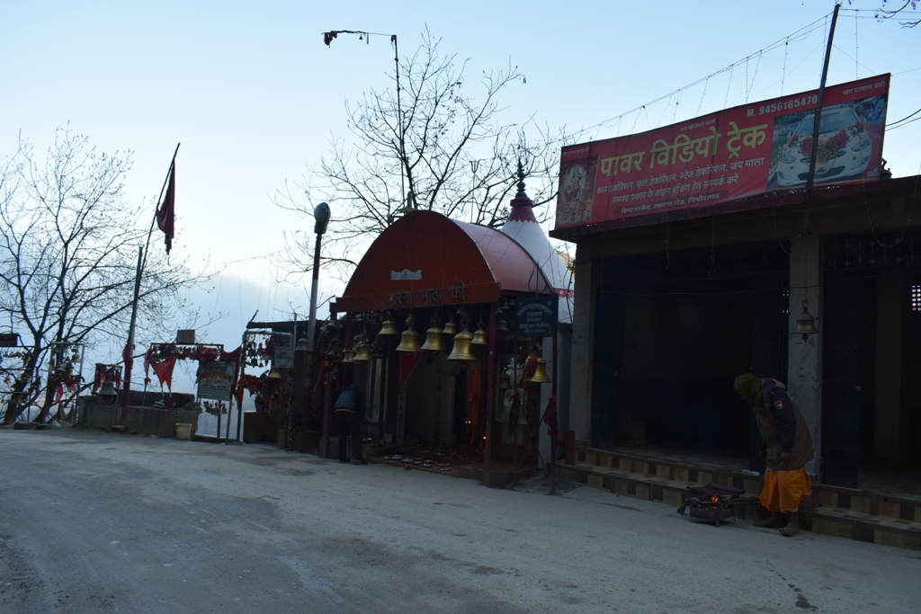 Gurna temple pithoragarh