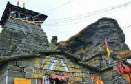 विश्व में सबसे ऊंचा शिव मंदिर है तुंगनाथ