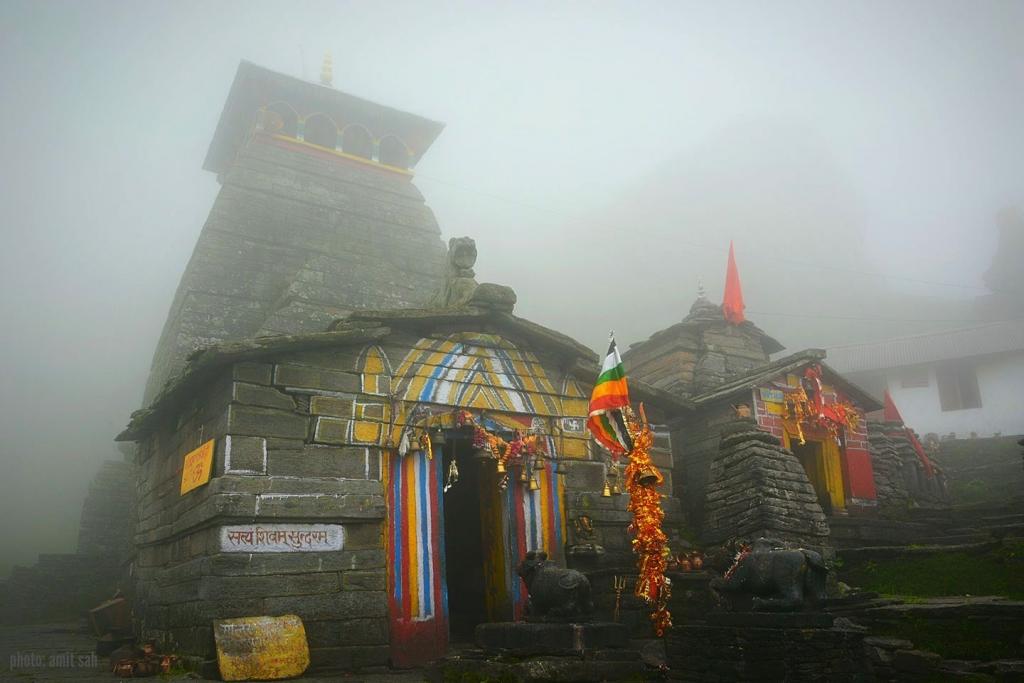 Tungnath Temple, Uttarakhand,Chopta, Ukhimath, Chandrashila