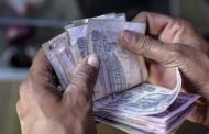 भ्रष्टाचार की आचार संहिता