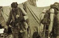 ऐवरेस्ट में चढ़ने वाला पहला पर्वतारोही