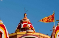 पिथौरागढ़ का मां कामाख्या मंदिर