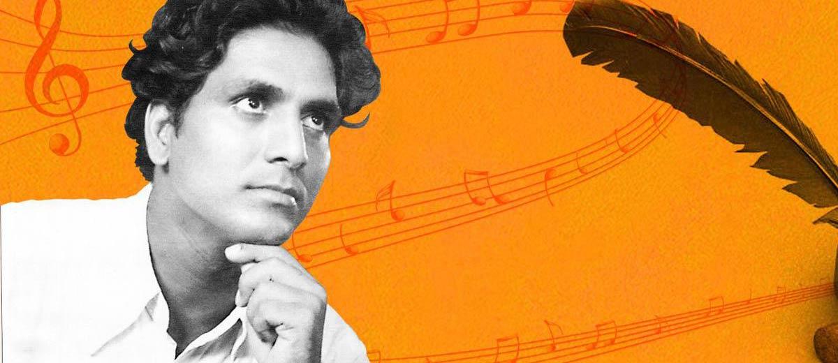 हसरत जयपुरी का जन्मदिन है आज