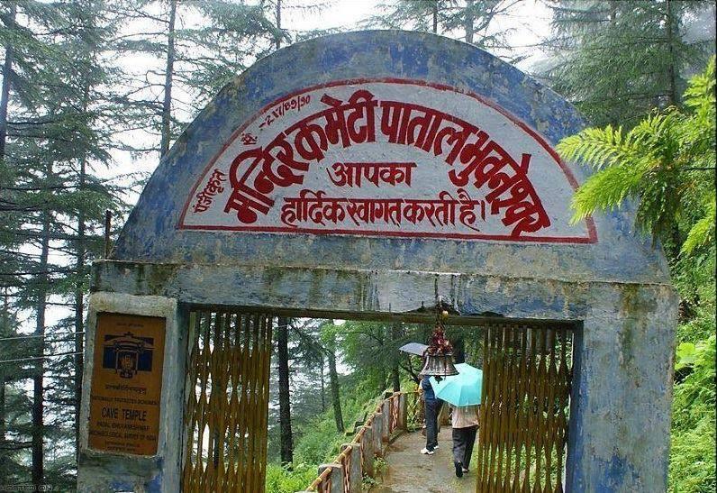 Patal Bhuvaneshwar Cave Temple