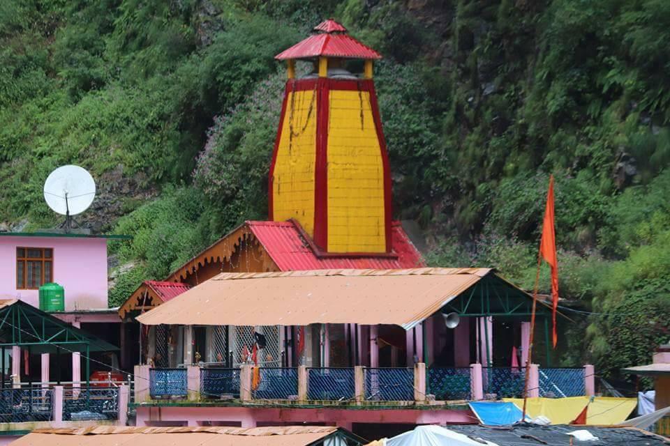 Yamunotri Dham Uttarakhand