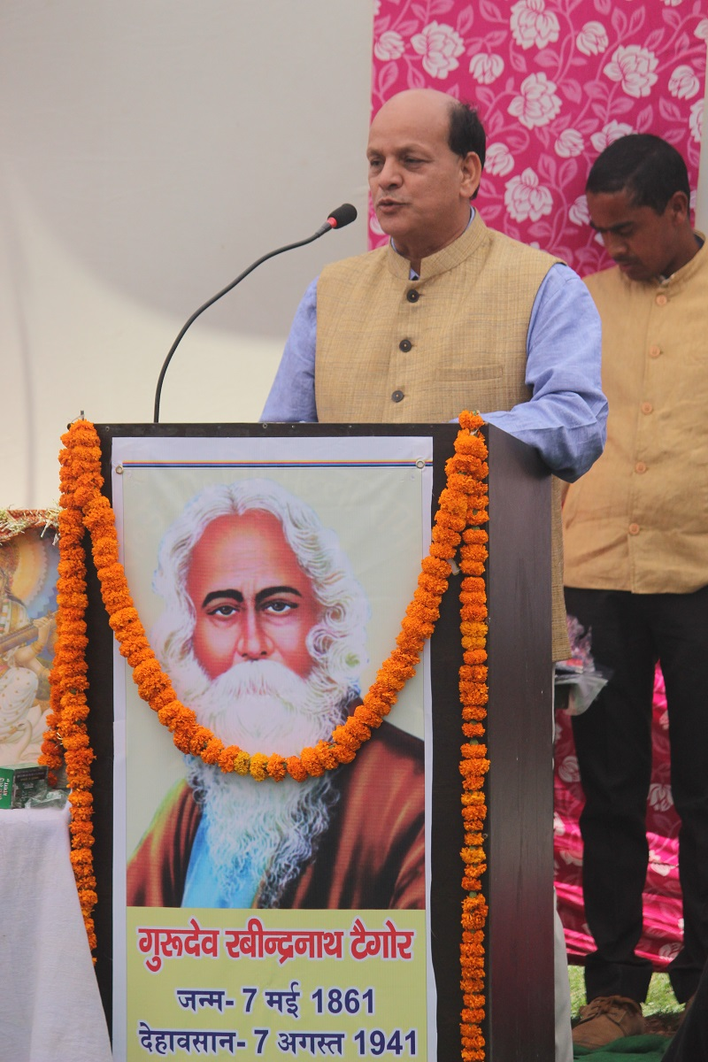 Birthday Celebration Rabindranath Tagore Ramgarh Uttarakhand