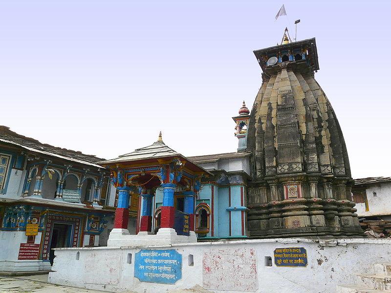 Madhyamaheshwar Panchkedar Temple of Lord shiva