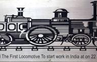 भारत में पहली रेल रुड़की से पिरान कलियर के बीच चली थी