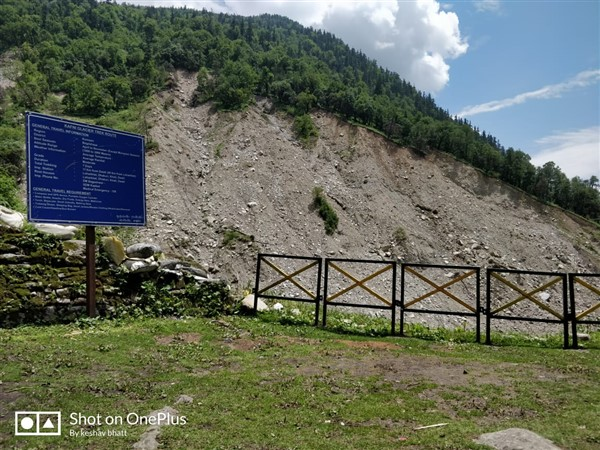 Pindari Glacier Trek Route