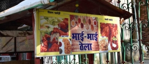 Cooking Story from Almora
