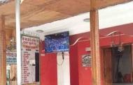 गंगोत्री धाम के गर्भगृह से देखिये हिन्दुस्तान पाकिस्तान क्रिकेट मैच का सीधा प्रसारण