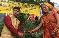 देखिये कैसे उत्तराखंड के लोगों के वैवाहिक जीवन का हिस्सा बना मैती आंदोलन