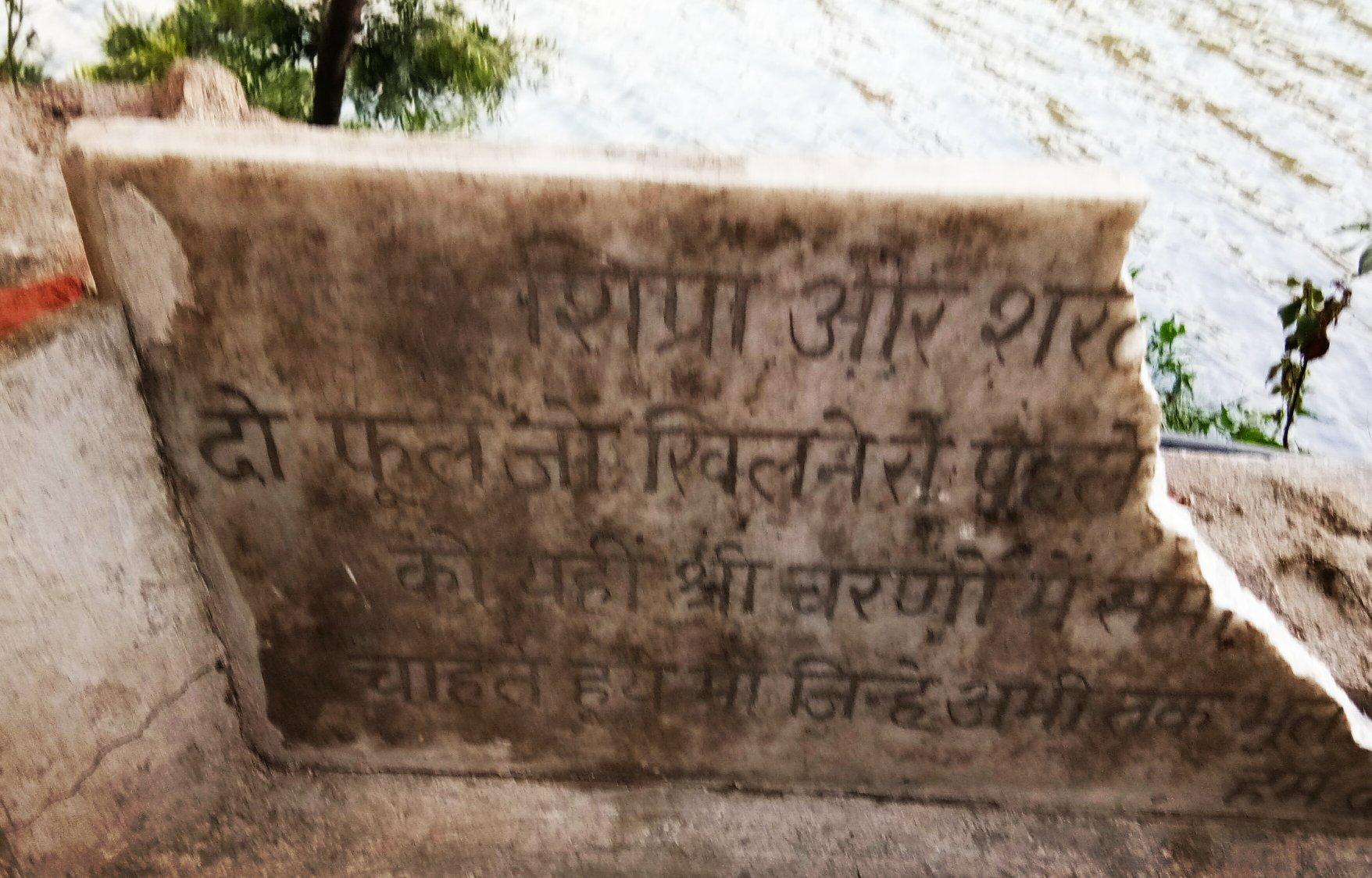 Bhimtal Lake Kumaon Uttarakhand
