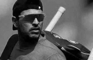 युवराज सिंह का क्रिकेट से संन्यास
