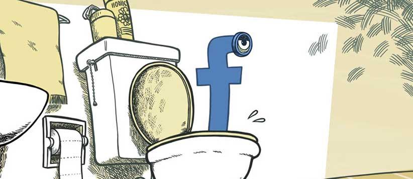संत समागम वाया फेसबुक फ्रेंडिंग से अन्फ्रेन्डिंग तक
