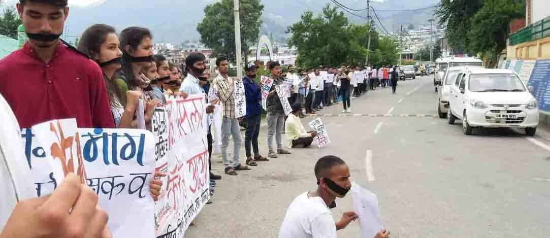 किताबों और शिक्षकों की मांग को लेकर पिथौरागढ़ के छात्रों का मौन प्रदर्शन