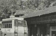 आजादी के वक्त कुल डेढ़ हजार मकान थे समूचे हल्द्वानी-काठगोदाम में