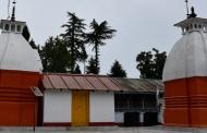 महंत कहते हैं क्यूंकालेश्वर नहीं कंकालेश्वर है पौड़ी के इस विख्यात मंदिर का असली नाम